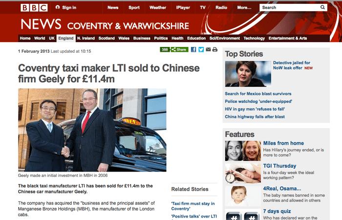 BBC News story photograph
